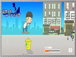 Skateboard Game