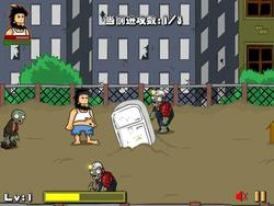Hobo vs Zombies game