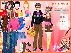 First Date Fashion game