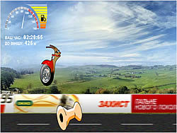 Snail Need for Speed لعبة