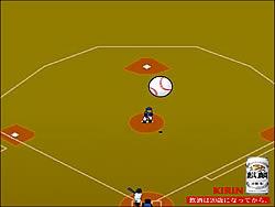 無料ゲームのTanrei Stadiumをプレイ