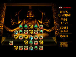 Alus Revenge game