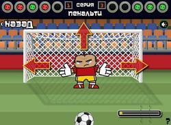 Gioca gratuitamente a World Cup 2010