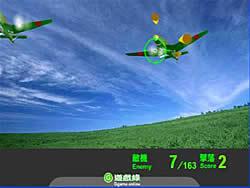 Permainan Air Attack 2