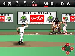 Baseball Stadium oyunu