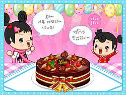 Gioca gratuitamente a Fruit Cake Decoration