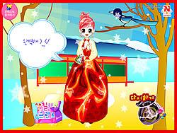 Gioca gratuitamente a Korean Princess Dressup